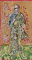 Aristarchus Minature 15 Century Georgia.jpg