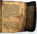Armenian MS 12 (74773), folio 169 recto Wellcome L0031093.jpg
