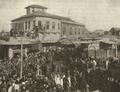 Armenian National Union - Adana Headquarter.png
