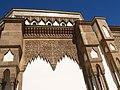 Arset El Bilk, Marrakesh, Morocco - P6297689.jpg