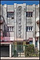 Art Decó (24392730708).jpg