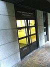 Arxiu Nacional d'Andorra.JPG