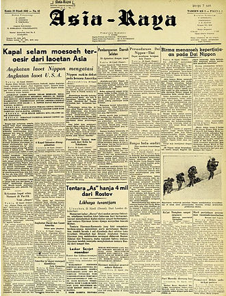 Asia Raya - Front page, 23 July 1942