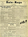 Front page of Asia Raja, 23 July 1942