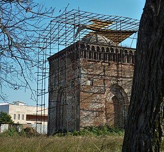 Fire Temple of Amol - Atashkadeh Amol