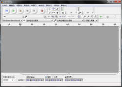 Audacity 2.0.1 on Windows 7.PNG