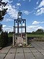 Augustavas, Lithuania - panoramio (2).jpg