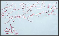 Pdf books iftikhar arif