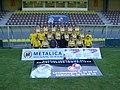 Avenir Beggen Squad 2005-06.jpg