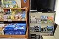 Azumino City tourist information center ac (1).jpg