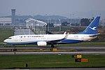B-5788 - Xiamen Airlines - Boeing 737-85C(WL) - CAN (15639527311).jpg