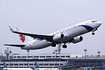 B-5850 - Dalian Airlines - Boeing 737-89L(WL) - DLC (14852230455).jpg