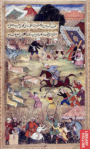 Babur hunting on the plains of Kattavaz.jpg