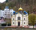 Bad Ems Russische Kirche 2016-04-03-13-32-41.jpg