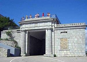 Baydar Gate - Baydar Gate. 2008.