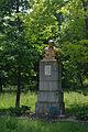 Balakleya public garden Shevchenko.JPG