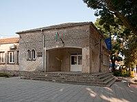 Balgarevo village hall.jpg