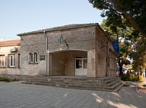 Balgarevo village hall.jpg
