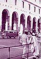 Banco di Roma (Tripoli, Libia).jpg