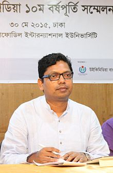 Bangla Wikipedia 10 year Founding Anniversary Conference 2015 (38) Palak cropped.JPG