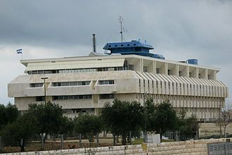 Bank of Israel - Bank of Israel, Givat Ram, Jerusalem