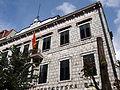 Bank of Montenegro Building - Cetinje - Montenegro - 02.jpg