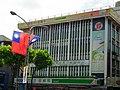 Banqiao Post Office 20121003.jpg