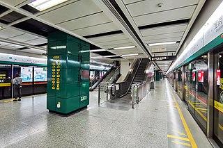 Line 8 (Guangzhou Metro) Guangzhou Metro line
