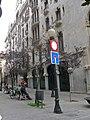 Barcelona Gràcia 059 (8338755106).jpg