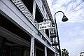 Bay Street Trading Co. sign (4983153340).jpg