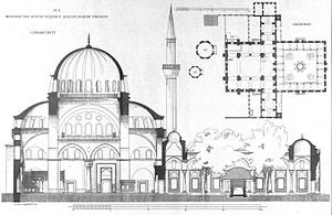 Bayezid II Mosque - Cross section and plan of the mosque published by Cornelius Gurlitt in 1912