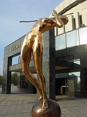 The Archer (Lepcke) - Łuczniczka Nova in 2015