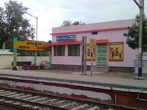Badkulla - Badkulla Railway Station