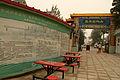 Beijing 15 (4941637038).jpg