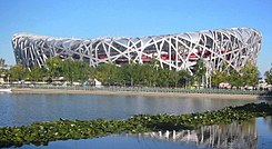 Beijing bird nest.jpg