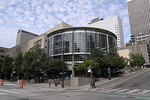 Benaroya Hall - Image: Benaroya Hall, Seattle, Washington, USA