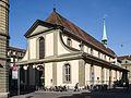 Bern Franzoesische Kirche.jpg