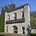 Besko, kościół Podwyższenia Krzyża Świętego, dzwonnica (HB4).jpg