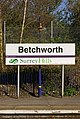 Betchworth Station sign - geograph.org.uk - 1805194.jpg