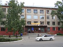 Philologie russe et université pédagogique