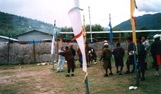 Sports in Bhutan - An archery competition.