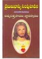 Bible Bhashya Samputavali Volume 08 Divya Satprasadam,Jnanasnanam P Jojayya 2003 332 P.pdf