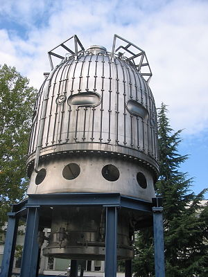 Big European Bubble Chamber - The Big European Bubble Chamber on display at the Microcosm museum