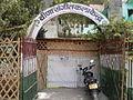 Bina Sangeet Kala Kendra,Patna-26.JPG
