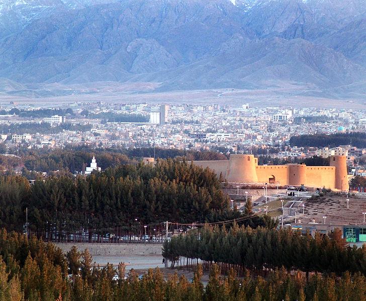Vé máy bay giá rẻ đi Birjand Iran