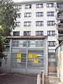 Birkenhead Street Estate, London, southern entrance - DSC08174.JPG