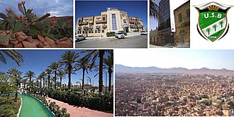 Biskra - From left to right, and from top to bottom: A fig cactus from Mexico, Sidi Yahia Hotel (4 stars), A CNEP bank, The USB foot club, the Ziban garden park aqua, The Zabs mountains which surround the city.