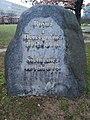 Bosna Memorial in Geneva, Switzerland.jpg
