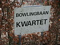 Bowling alley sign 2.JPG