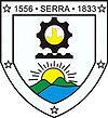 Official seal of Serra